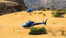 Helicopter safari route through Ethiopia