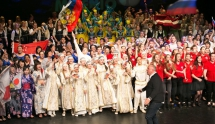 International Choir Festival and Competition